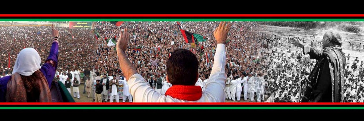 Pakistan Peoples Party: News updates